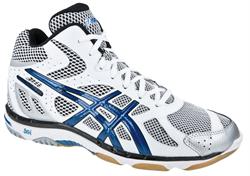 Обувь волейбольная Asics GEL-BEYOND MT B204Y-0142 - фото 10421
