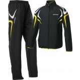 Костюм спортивный Donic Tracksuit Jacket Gents Trophy