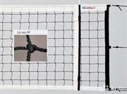 Волейбольная сетка с кевларовым тросом KV.REZAC 15015801-0