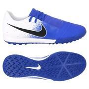 Шиповки футбольные Nike Phantom Venom Academy TF AO0571-104