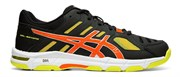 Обувь волейбольная Asics GEL-BEYOND 5 B601N-001