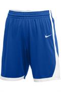 Шорты баскетбольные Nike Basketball Elite Shorts AV2251-494