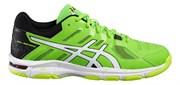 Обувь волейбольная Asics GEL-BEYOND 5 B601N-8501